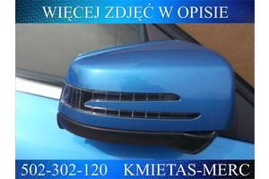 б/у Зеркало Mercedes CLA-Class