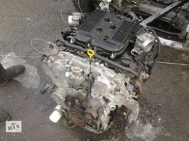 купить бу Детали двигателя Двигатель Легковой Infiniti FX в Чернигове