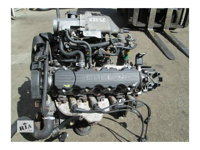 двигатель opel опель omega 2 x20se 2014