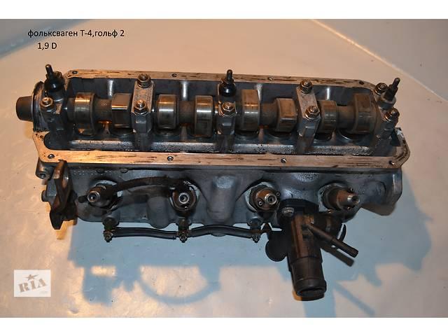 б/у Детали двигателя Головка блока  Volkswagen Multivan 1.9D- объявление о продаже  в Ковеле