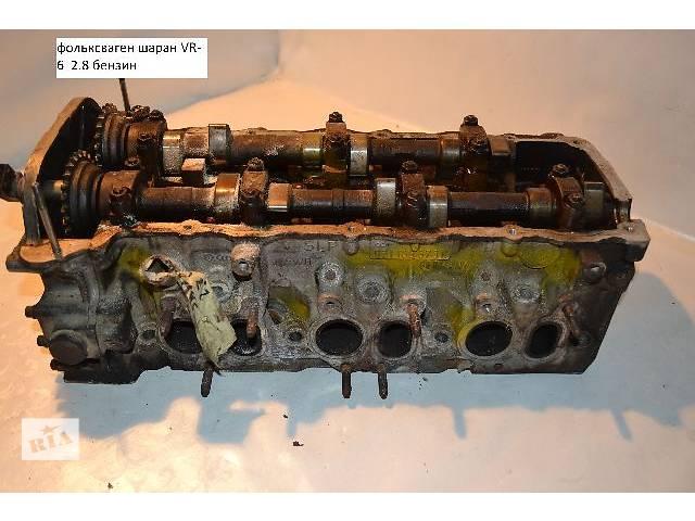 купить бу б/у Детали двигателя Головка блока Легковой Volkswagen Sharan в Ковеле