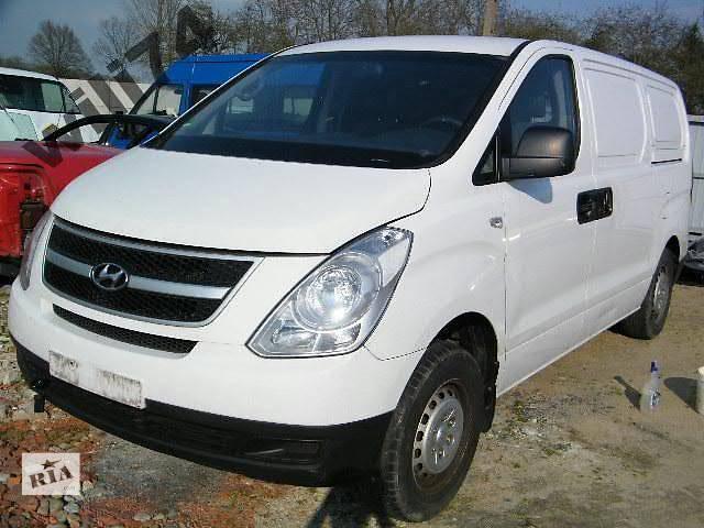 продам Детали кузова Автобусы Hyundai H1 2009-15 Hyundai H1 H300 H200 любые запчасти бу в Жовкве