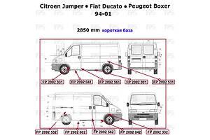 Новые Пороги Peugeot Boxer груз.