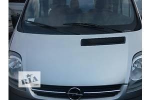 Капоты Renault Trafic