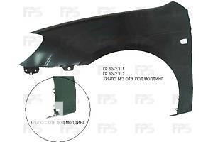 Новые Крылья передние Kia Cerato