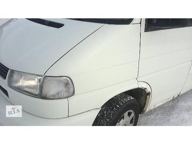 бу Детали кузова Крыло переднее Легковой Volkswagen T4 в Ровно