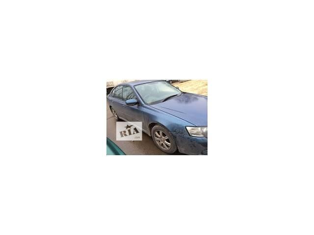 Детали кузова Кузов Легковой Subaru Legacy 2005- объявление о продаже  в Луцке
