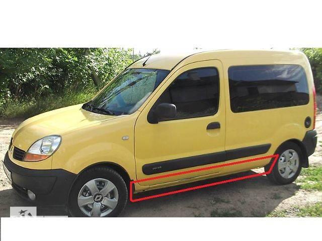 купить бу Детали кузова Порог Легковой Renault Kangoo в Могилев-Подольске