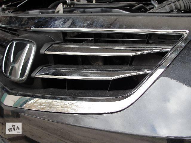 купить бу Детали кузова Решётка радиатора Легковой Honda Accord 2012 в Виннице
