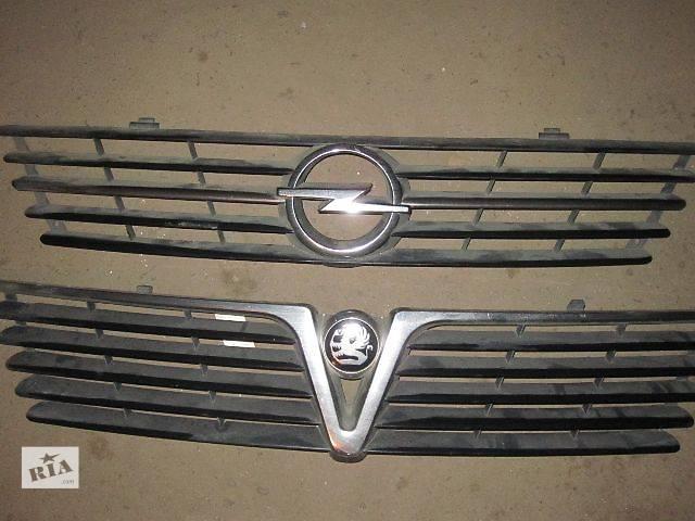 Детали кузова Решётка радиатора Легковой Opel Sintra 2000 оригинал- объявление о продаже  в Харькове