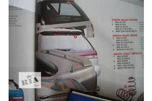 Новые Спойлеры Subaru Legacy Wagon