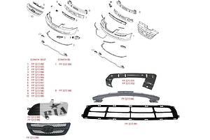 Новые Накладки бампера Hyundai Sonata