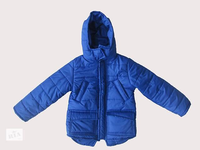 Детская демисезонная куртка- объявление о продаже  в Балаклее