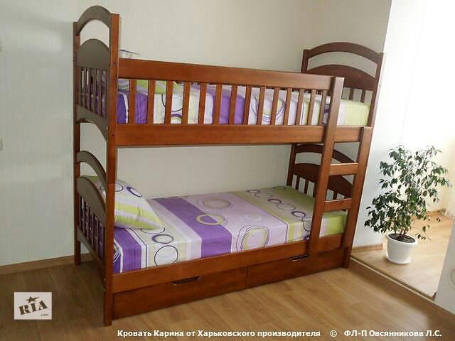 Детская двухьярустная кровать Карина Люкс- объявление о продаже  в Киеве