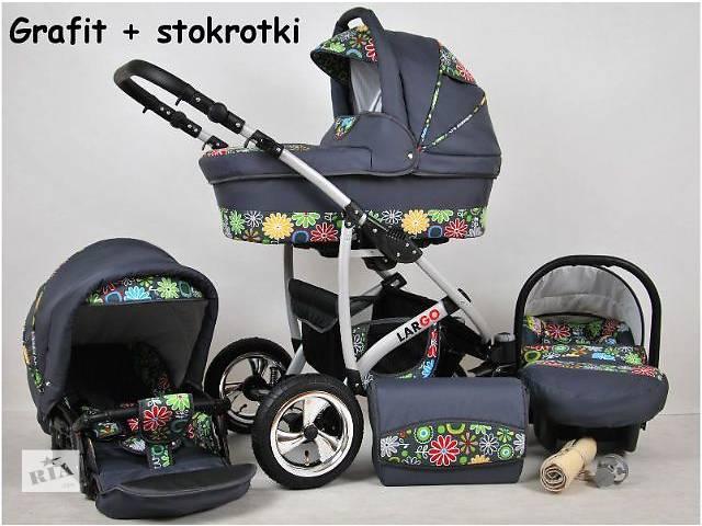 продам Детская коляска LARGO 3в1 RAF-POL бу в Луцке