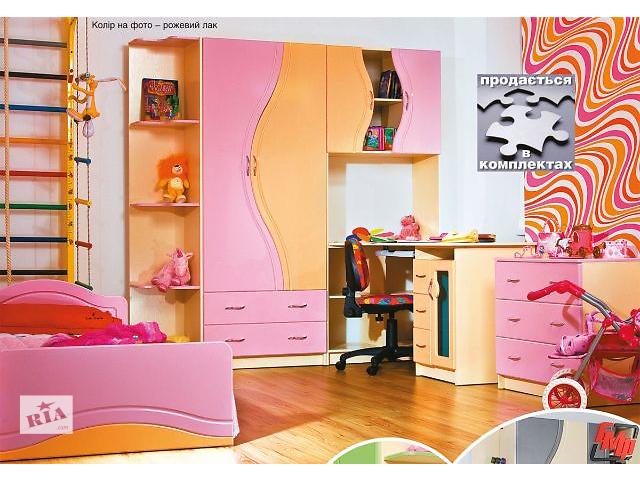 Детская комната Эколь с кроватью + бесплатная доставка- объявление о продаже  в Одессе