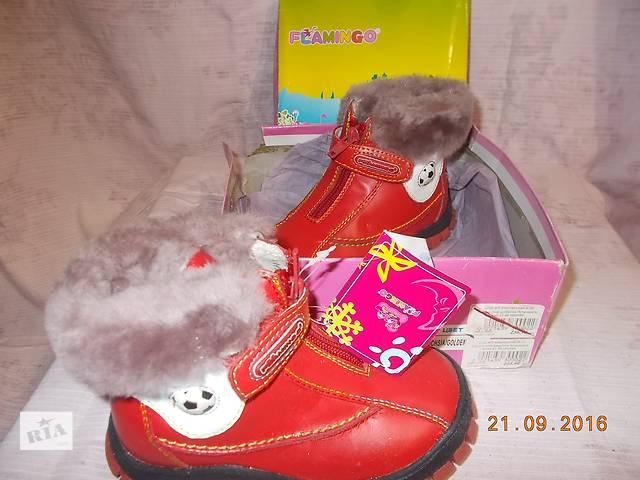 бу  Детская кожаная обувь в Краснокутске