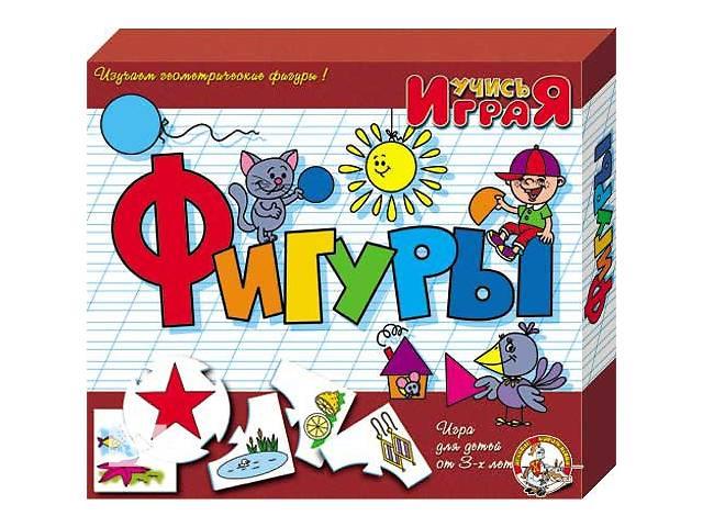 Детская настольная игра: «Учись, играя!»: «Фигуры»- объявление о продаже  в Каменец-Подольском