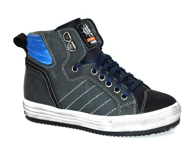 бу Детская обувь известного бренда CasWorld в Харькове