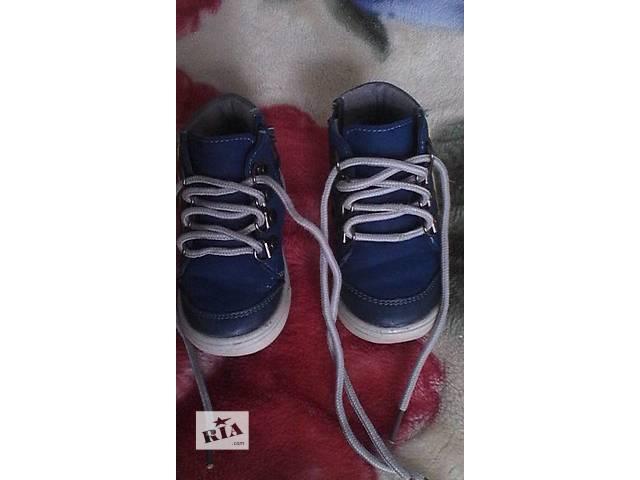 продам Детская обувь бу в Белой Церкви