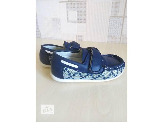 продам Детская обувь бу в Одессе