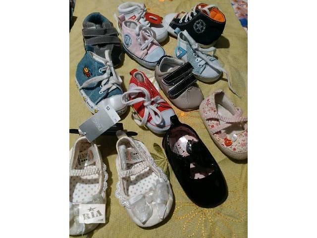 Детская обувь- объявление о продаже  в Шостке