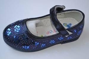 Новые Детские туфли Crocs