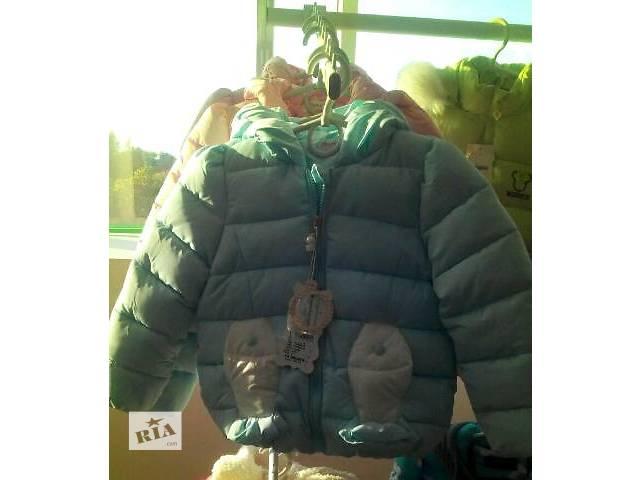 Детская одежда- объявление о продаже  в Кривом Роге