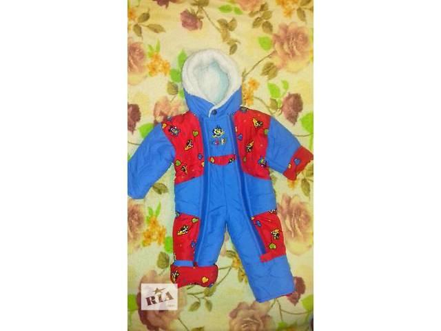 Детская одежда- объявление о продаже  в Киеве