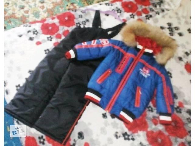 бу Детская одежда в Херсоне