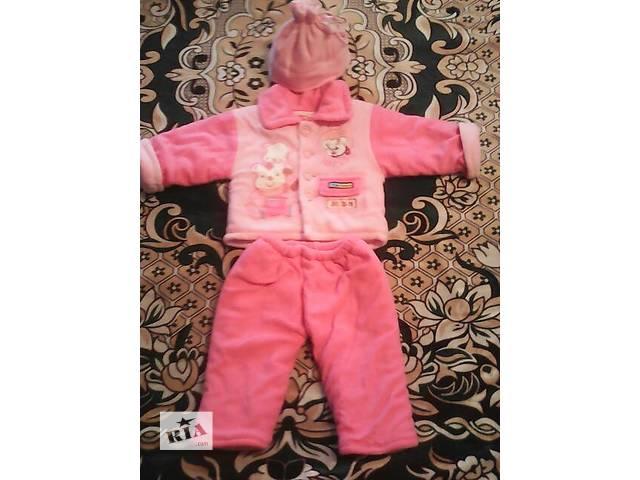 купить бу Детская одежда в Запорожье