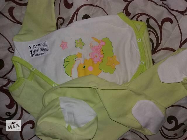 бу Детская одежда в Лубнах