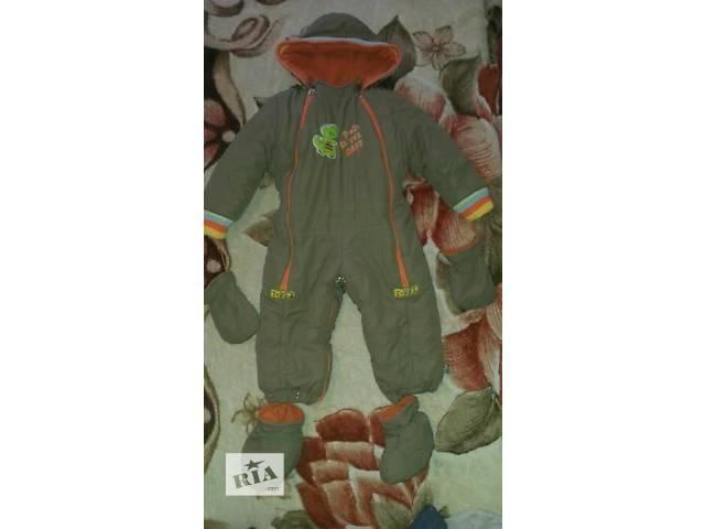 Детская одежда- объявление о продаже  в Днепре (Днепропетровск)