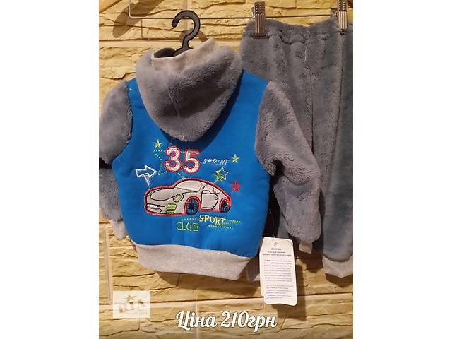 купить бу Детская одежда  в Днепре (Днепропетровск)