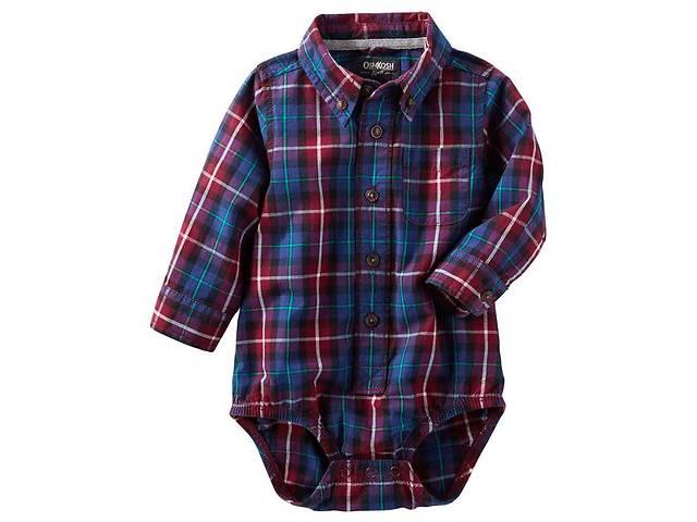 Детская одежда - объявление о продаже  в Днепре (Днепропетровске)