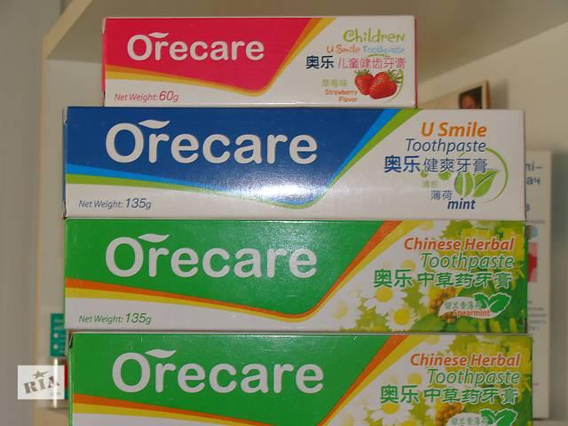 детская зубная паста- объявление о продаже  в Бахмуте (Артемовске)
