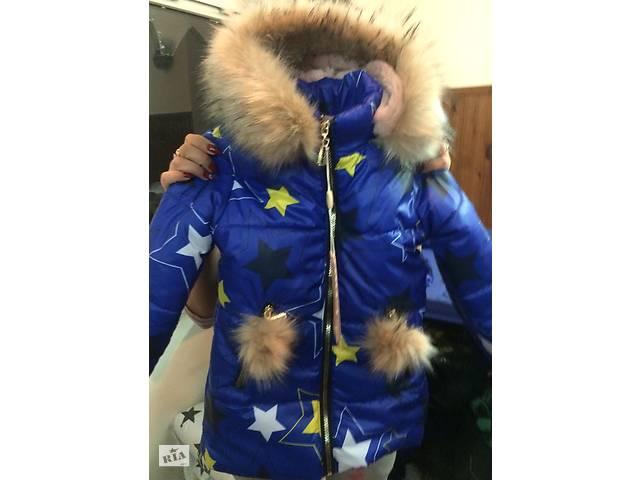 купить бу Детская зимняя куртка с балабонами  на овчине оптом 5-9 лет в Одессе