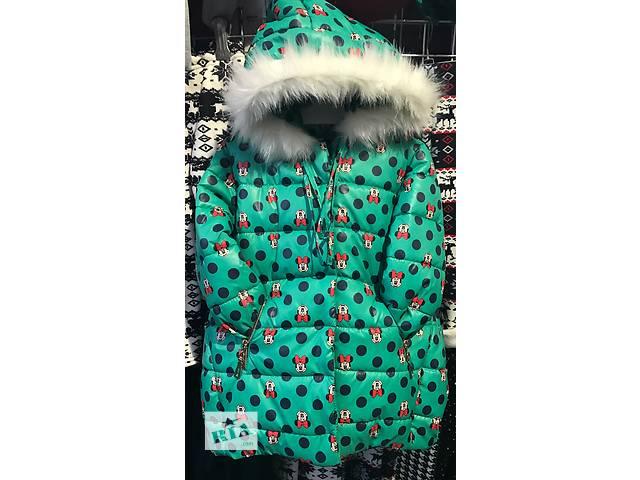 Детская зимняя куртка Микки на овчине оптом- объявление о продаже  в Одессе