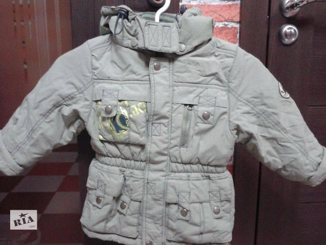 Детская демисезонная куртка Donilo- объявление о продаже  в Киеве