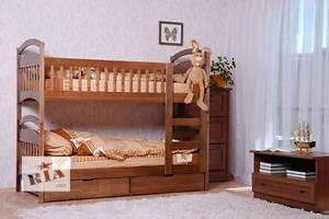 Детская двухъярусная кровать Карина супер акция