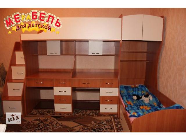 купить бу Детская двухъярусная кровать с двумя столами и лестницей-комодом (ал18) Merabel в Харькове