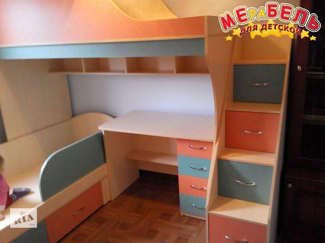 продам Детская двухъярусная кровать с рабочей зоной и лестницей-комодом (ал14) Merabel бу в Харькове