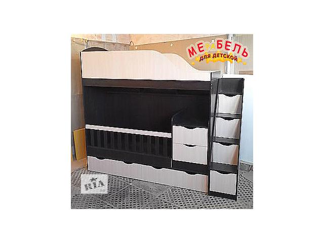 Детская двухъярусная кровать-трансформер с ящиками, пеленальным комодом и лестницей-комодом (ал15) M- объявление о продаже  в Харькове