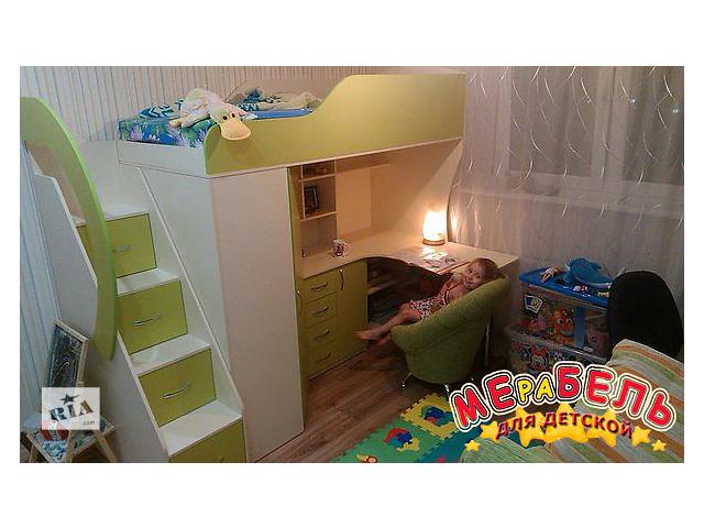 Детская кровать-чердак с рабочей зоной, угловым шкафом, тумбой и лестницей-комодом (кл21) Merabel- объявление о продаже  в Харькове