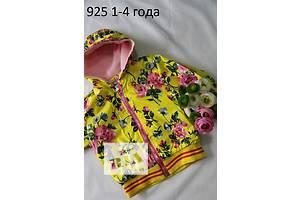 Детская верхняя одежда Детские куртки опт и розница.
