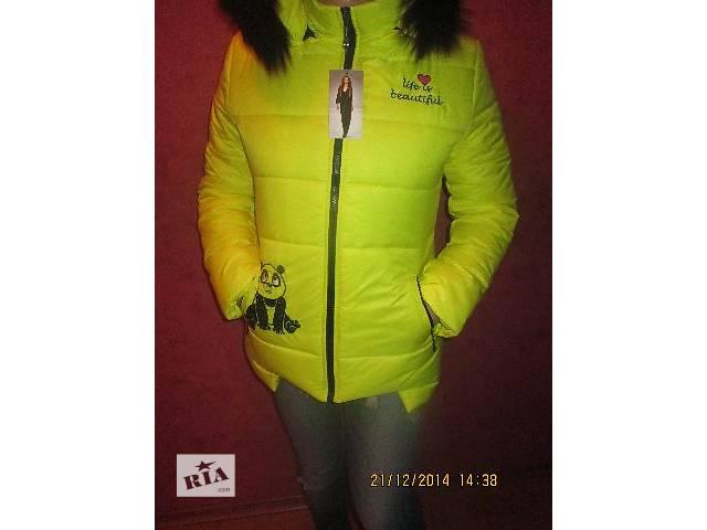 Детская верхняя одежда Детские зимние куртки новый Для девочек- объявление о продаже  в Харькове