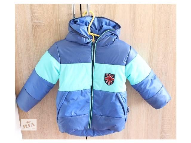 Скачать выкройку зимних детских курток