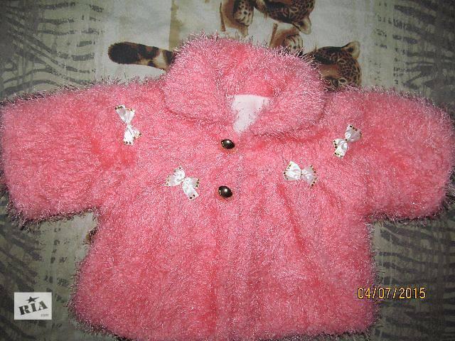 Детская верхняя одежда нарядное болеро на девочку б/у в хорошем состоянии Для девочек- объявление о продаже  в Запорожье
