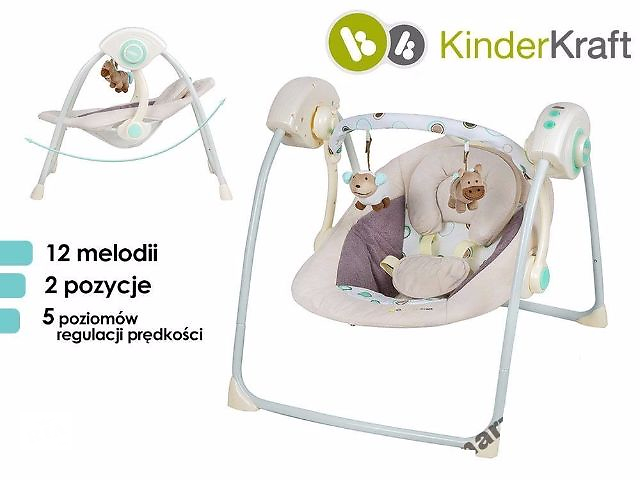 Детское коресло-качалка, люлька KinderKraft 0-9 кг- объявление о продаже  в Тернополе
