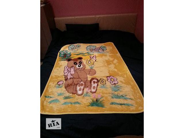 Детское теплое одеяльце- объявление о продаже  в Кривом Роге